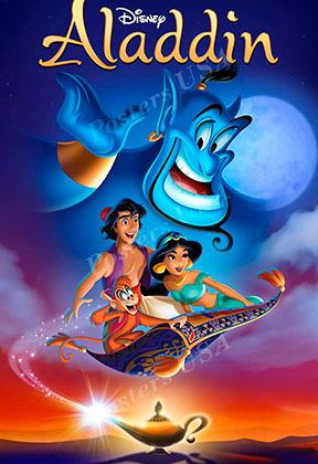 Aladdin film 1992
